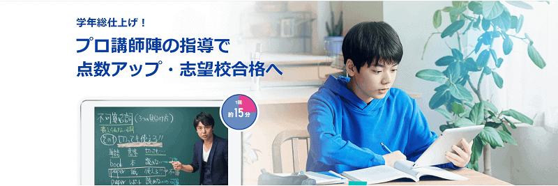 studysapuri_eigo2